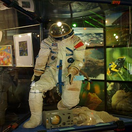 Sergei Korolev Museum of Astronautics