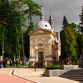 Tour to Lychakivske Cemetery