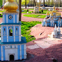 Kyiv in Miniature